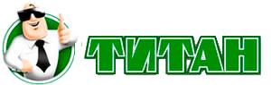 Компания ТИТАН